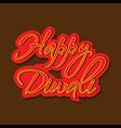 creative happy diwali text calligraphy design vector image