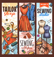 atelier tailoring and sewing studio sketch banner vector image vector image