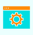 computer settings icon gear minimal pictogram vector image vector image