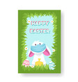 easter bunny with a face mask and long ears vector image vector image