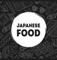 japanese food banner asian food sushi restaurant vector image