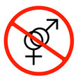no or stop couple icon users group or teamwork vector image