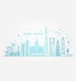 saudi arabia detailed skyline travel and tourism vector image vector image