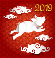 2019 new year of pig paper cut 3d greeting vector image