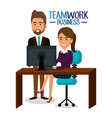 group of businespeople teamwork in workplace vector image
