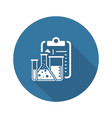 laboratory analysis flat icon vector image vector image
