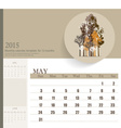 2015 calendar monthly calendar template for May vector image
