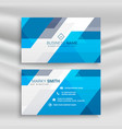 abstract blue geometric business card template vector image vector image