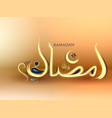 ramadan kareem generous ramadan greeting with vector image vector image