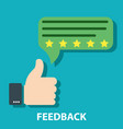 agree or like feedback concept vector image