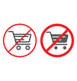 no shopping cart line and glyph icon prohibited vector image vector image