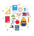 school supplies back to vector image