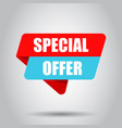 special offer banner badge icon business concept vector image