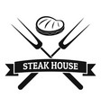 steak bbq house logo simple style vector image