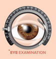 eye test banner clinic consultation vector image vector image