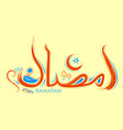 Ramadan kareem generous ramadan greeting with