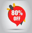 sale 80 off discount price tag icon business vector image