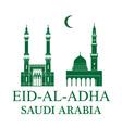 Eid Al Adha Saudi Arabia vector image