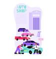 auto shop vertical banner