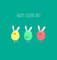 easter eggs funny egg yellow red and green in vector image