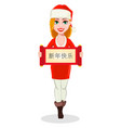 merry christmas woman in santa claus costume vector image vector image