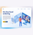 on-line food ordering vector image
