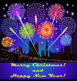 festive fireworks outside above the buildings vector image