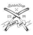 barbershop razor blades decoration elements vector image vector image