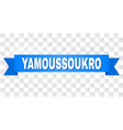 blue stripe with yamoussoukro title vector image vector image