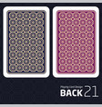 card back abstract pattern background underside vector image vector image