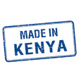 made in Kenya blue square isolated stamp vector image vector image