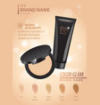 modern cosmetic ads template make up liquid vector image vector image