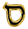 sameh gold letter from the alphabet hebrew vector image vector image