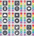 Speaker Copy Chat cloud Cloud Media skip Gamepad vector image vector image