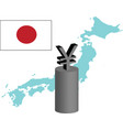 the japanese yen vector image