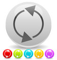 arrow element for circulation loop restart vector image