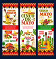 cinco de mayo mexican fiesta party invitation card vector image vector image