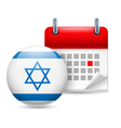 Icon of National Day in Israel vector image vector image