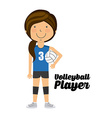 people sport vector image vector image