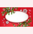 round frame christmas banner vector image vector image