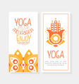 yoga studio meditation enjoy harmony card template vector image vector image