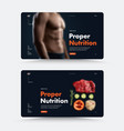 black page web site template for personal trainer vector image