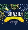 brazil carnival party web banner invitation with vector image