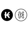 laos kip currency symbol icon vector image vector image