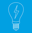 light bulb with lightning inside icon outline vector image vector image