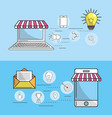 set company with technology tools icon vector image