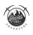 climbing sport adventure logo mountain hiking vector image