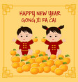 chinese new year greeting card with chinese kids vector image vector image