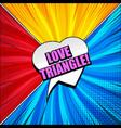 comic love triangle concept vector image vector image