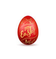 easter egg 3d icon red egg gold lettering vector image